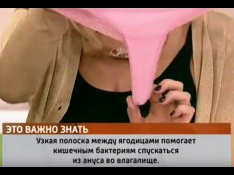 Лечебные движения при варикозе и геморрое Олег Асташенко