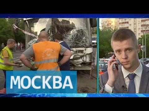 Авария с автобусом в Москве: погиб ребенок, семеро пострадавших