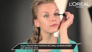 Урок 16. Макияж для зеленых глаз