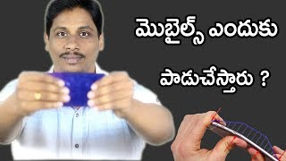 mobile phone durability test real or fake |  Redmi note 7 🔥🔥🔥 telugu