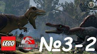 LEGO Jurassic World Парк юрского периода 3-2 Спинозавр против Тираннозавра