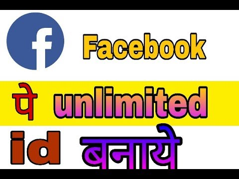 How To Create Facebook Id Without Mobile Numberbina Phone Number Ke
