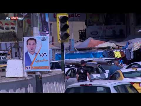 المرجعية الدينية في العراق تدعو لاختيار وجوه جديدة  - 18:22-2018 / 4 / 17