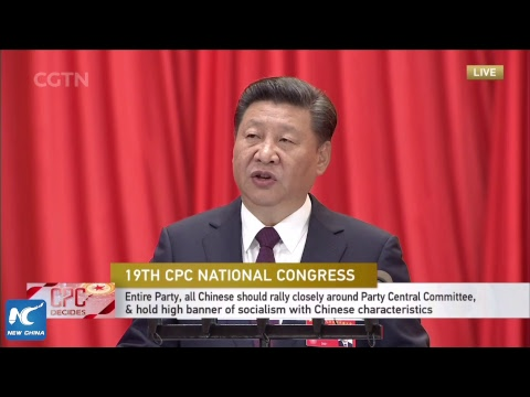 LIVE: Opening Ceremony of 19th CPC National Congress