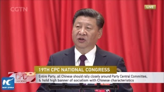 chinese national anthem