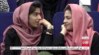LEMAR NEWS 25 April 2019 / ۱۳۹۸ د لمر خبرونه د غویی ۰۵ نیته