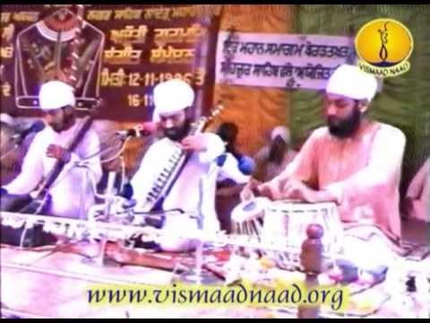 Raag Basant_ Bhai Baljit Singh Delhi : Adutti Gurmat Sangeet Samellan 1996
