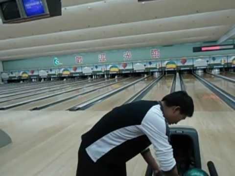 bowling time sa fengyuan