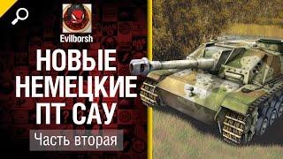 Новые немецкие ПТ САУ Часть 2 - Будь Готов - обзор ветки от Evilborsh [World of Tanks]