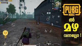 PUBG MOBILE Rain Mode and Scooter !