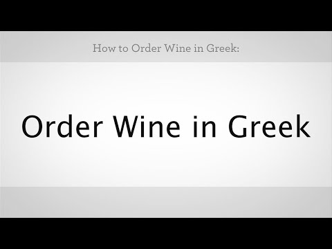 How to Order Wine in Greek | Greek Lessons