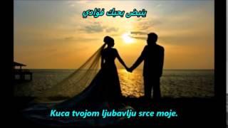 Abdul Majeed Abdullah - Allah Makbar Ghalak.Serbian Subtitle