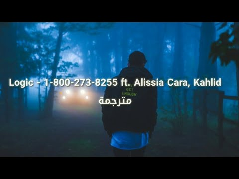Logic - 1-800-273-8255 ft. Alissia Cara,...