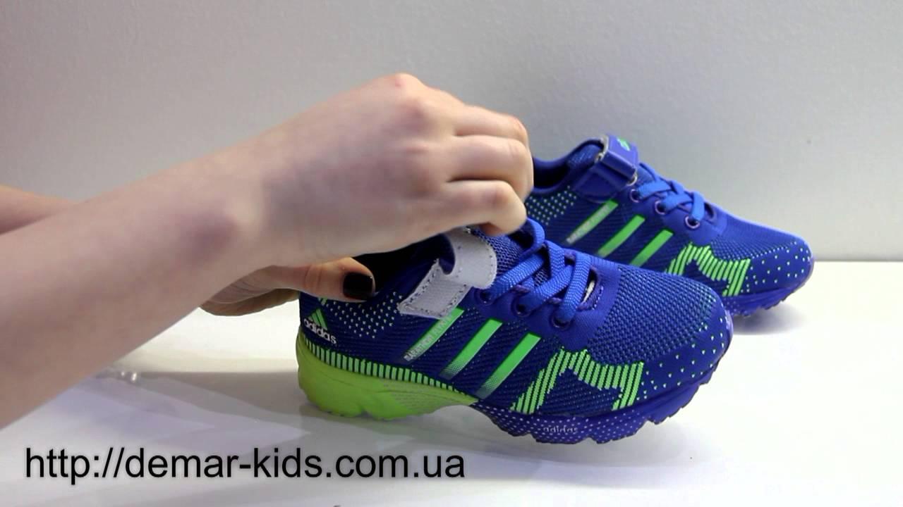 Sepatu Adidas Marathon Cowok, ORDER FIA BBM : 7D98B246 - YouTube