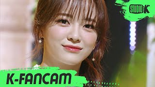 [K-Fancam 6K] 세정 직캠 'Plant(화분)' (SEJEONG Fancam) l @MusicBank 200327