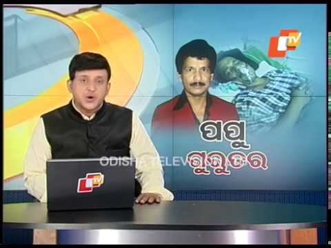 Ollywood Actor Papu Pom Pom Hospitalised In 'Critical Condition'