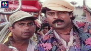 Chiranjeevi And Brahmanandam Funny Comedy Scene || Rikshavodu || Comedy Express