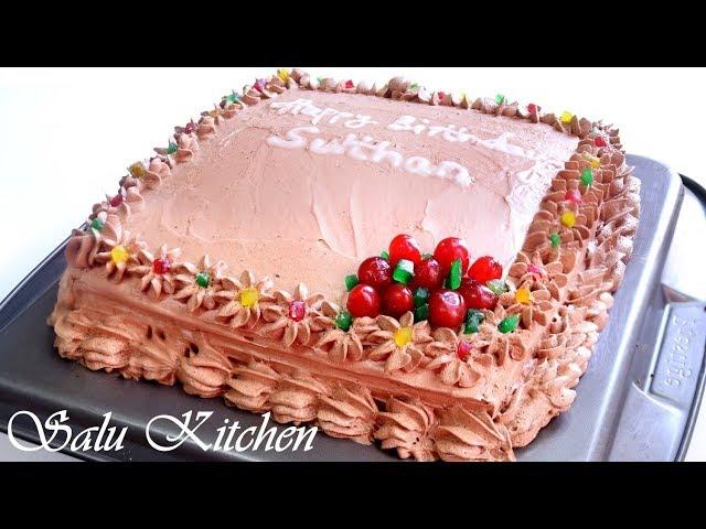 Birthday Cake ||  Choco Cream Cake || Ep#524