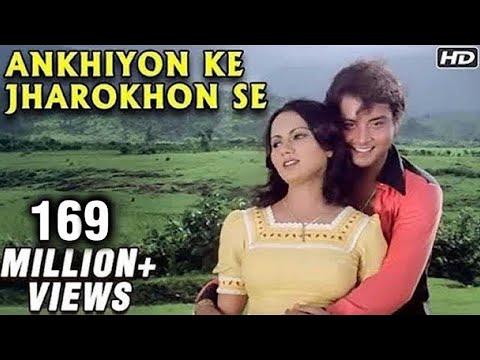 Ankhiyon Ke Jharokhon Se - Classic Romantic Song - Sachin & Ranjeeta - Old Hindi Songs