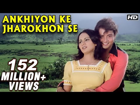 Thumbnail: Ankhiyon Ke Jharokhon Se - Classic Romantic Song - Sachin & Ranjeeta - Old Hindi Songs
