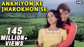 Download lagu Ankhiyon Ke Jharokhon Se - Classic Romantic Song - Sachin & Ranjeeta - Old Hindi Songs