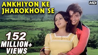 Ankhiyon Ke Jharokhon Se - Classic Romantic Song - Sachin & Ranjeeta - Old Hindi Songs thumbnail