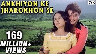Download Ankhiyon Ke Jharokhon Se - Classic Romantic Song - Sachin & Ranjeeta - Old Hindi Songs Mp3 and Videos