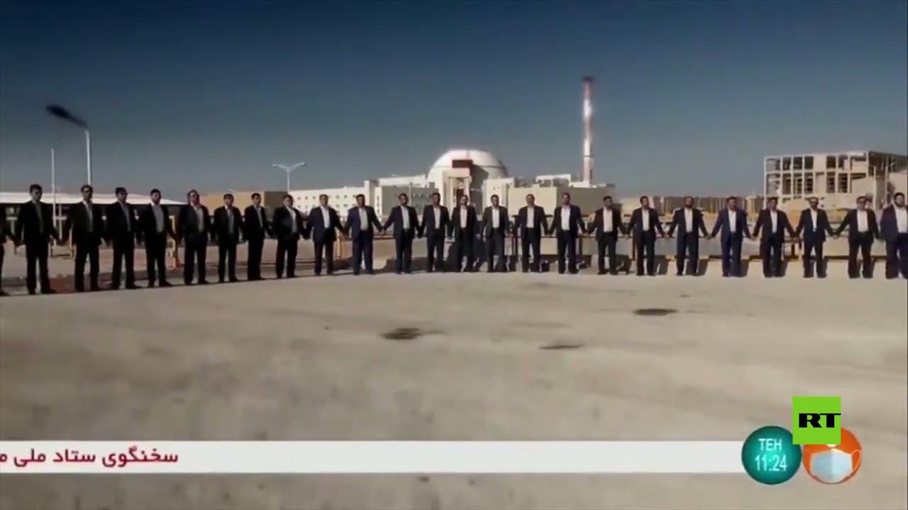 إيران تبث -النشيد النووي- بعد هجوم نطنز  - نشر قبل 31 دقيقة