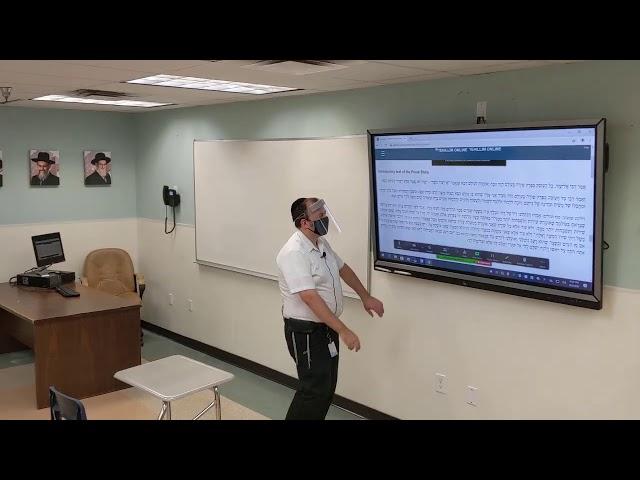 YTCTE Hybrid Classroom Demo
