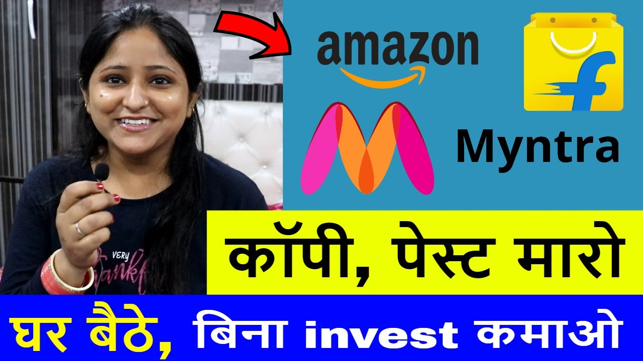 without invest, best online home job, copy past job, easy earning idea, online earning money
