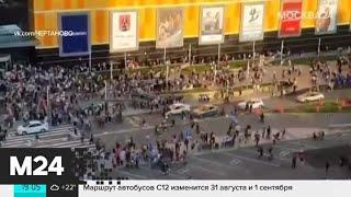 В торговом центре Колумбус на Варшавском шоссе проводится эвакуация - Москва 24