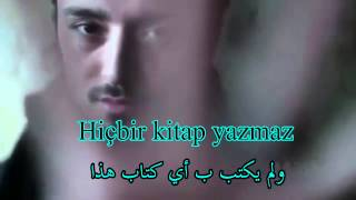 Repeat youtube video sultan suleyman مترجمة