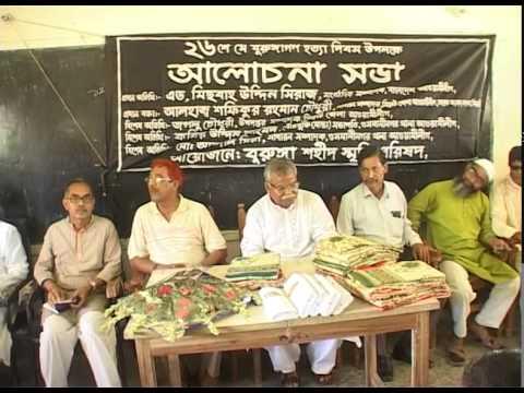Sylhet Burunga genocide day 26 05 14