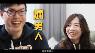 告白失敗的復仇故事/訪談愛情故事/Vincent+Milly