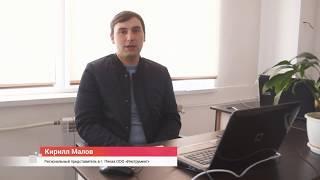 Отзыв об itb company   Кирилл  Малов (ООО