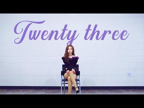 IU 아이유 'Twenty-three (스물셋)'   커버댄스 DANCE COVER   아이민 IMIN