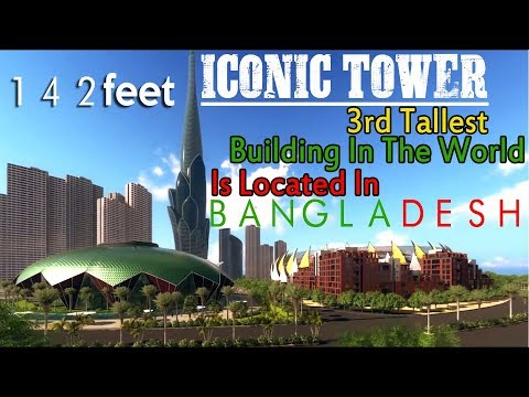 ঢাকায় ১৪২ তলা বিল্ডিং | Bangladesh Story 142' Iconic Tower | The KPC Group is Propossed