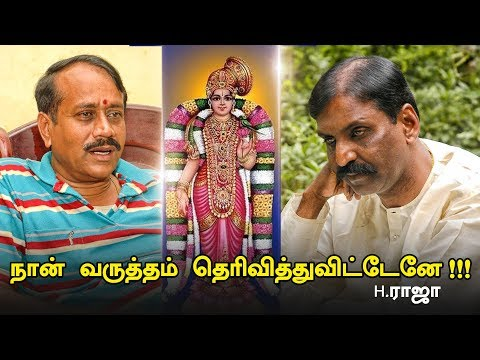 Andal Controversy: Is Durga Stalin going to end this issue ?
