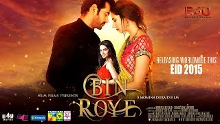 Download Video BIN ROYE Official Theatrical Trailer | Mahira Khan, Humayun Saeed MP3 3GP MP4