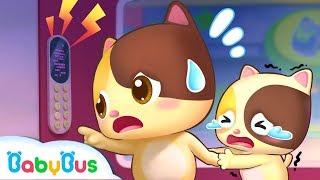 エレベーターにのるとき | エレベーターにのろう | 子供向け安全教育 | 赤ちゃんが喜ぶアニメ | 動画 | ベビーバス| BabyBus