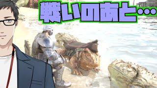 【Ark: Survival Evolved】一人ドラゴンに焼かれたので素材貯めて貢献する配信【にじさんじ/社築】