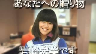 1977年4月から6年間続いた岩崎宏美さんの長寿ラジオ番組でした。 ラジオ...