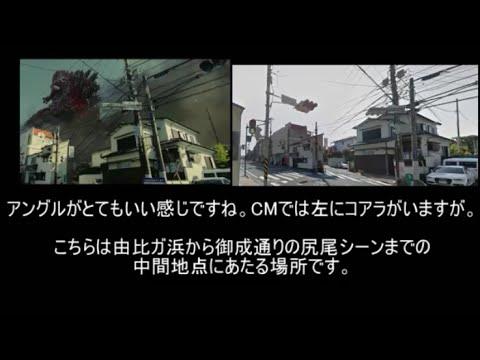 シン・ゴジラ Shin Godzilla - P... CO.,LTD. シンゴジラ予告動画 考