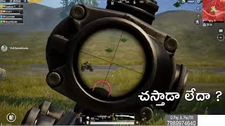 Headshot Highlights Moments NAA Gameplay Clips