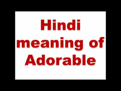 Hindi Meaning Of Adorable Youtube