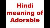 indulge hindi meaning
