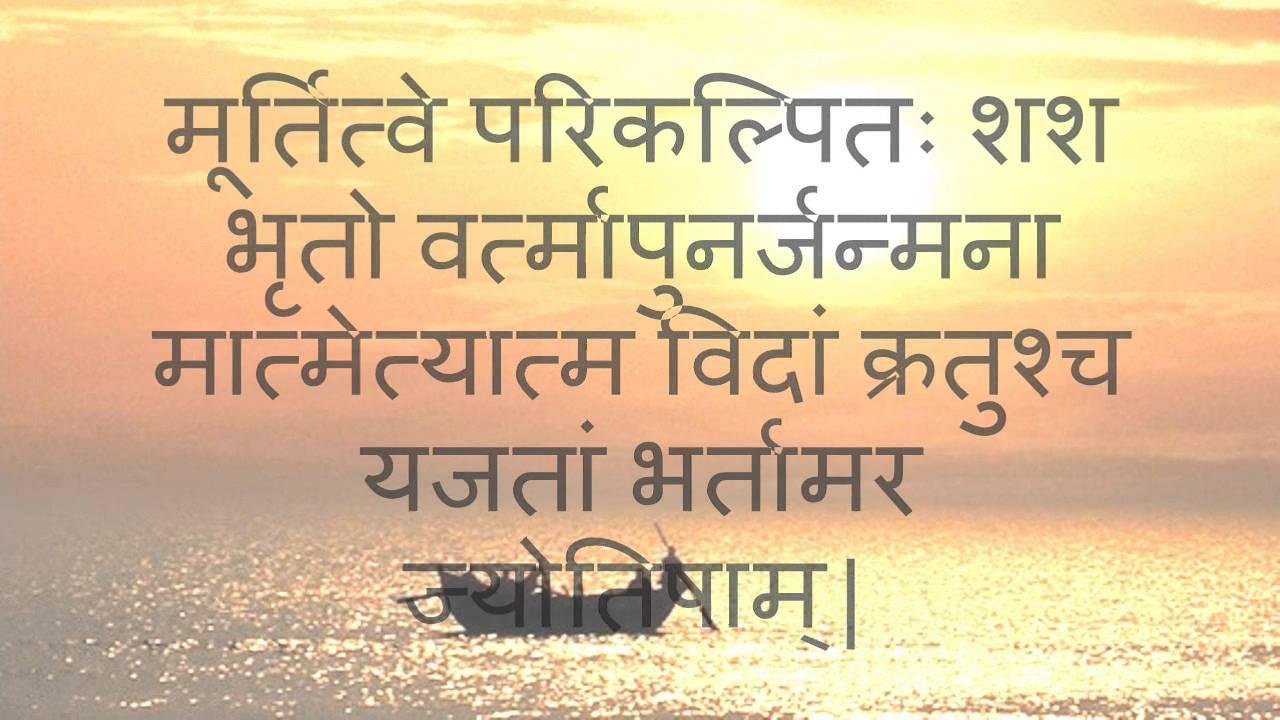 ya devi sarva bhuteshu lyrics in telugu pdf