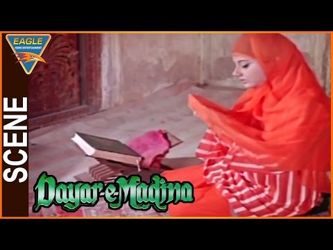 Dayar E Madina Hindi Movie || Nazima Prayer To God || Mumtaz Ali || Eagle Hindi Movies