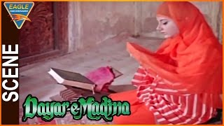 Dayar E Madina Hindi Movie || Nazima Prayer To God || Mumtaz Ali || Eagle Hindi Movies