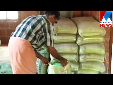Rice and wheat in cement sack bought for building house | Manorama News
